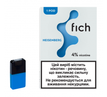 Картридж Fich Pods - Heisenberg 40 mg 0.8 ml 1 шт