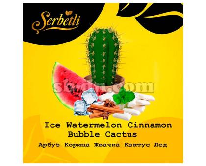 Табак для кальяна Serbetli Ice Watermelon Cinnamon Bubble Cactus / Арбуз Корица Жвачка Кактус Лед 50 грамм