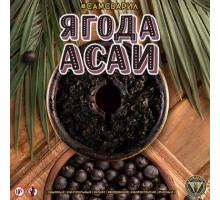 Табак для кальяна СамСварил Ягода Ассаи, 100 грамм