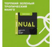 Табак для кальяна Nual Harsh Mango (Харш Манго) 100 грамм