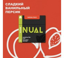 Табак для кальяна Nual Cardinal Peach (Кардинал Персик) 100 грамм