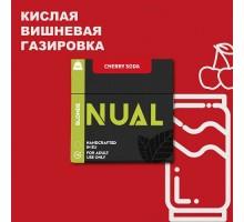 Табак для кальяна Nual Cherry Soda (Вишня Фанта) 100 грамм