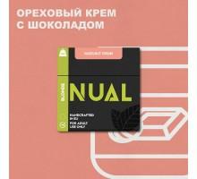 Табак для кальяна Nual Hazelnut Cream (Лесной Орех Крем) 100 грамм