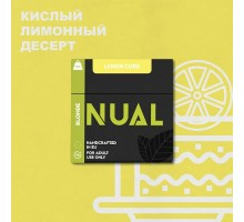 Табак для кальяна Nual Lemon Curd (Лимон Керд) 200 грамм