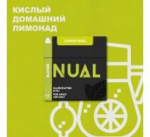 Табак для кальяна Nual Lemon Soda (Лимон Фанта) 200 грамм
