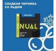 Табак для кальяна Nual North Blue (Норс Блу) 200 грамм