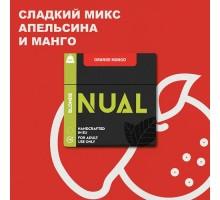 Табак для кальяна Nual Orange Mango (Апельсин Манго) 100 грамм
