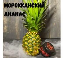 Табак для кальяна Chefir Classic - Чефир Марокканский Ананас 100 грамм