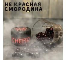 Табак для кальяна Chefir Classic - Чефир Не Красная Смородина 100 грамм