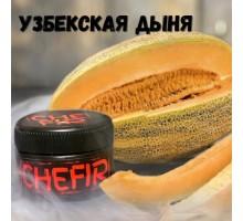 Табак для кальяна Chefir Classic - Чефир Узбекская Дыня 100 грамм