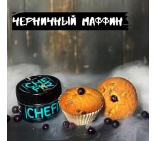 Табак для кальяна Chefir Pro - Чефир Черничный Маффин 100 грамм