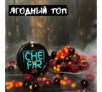 Табак для кальяна Chefir Pro - Чефир Ягодный Топ 100 грамм