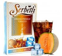 Табак для кальяна Serbetli Ice Cola Melon / Ледяная дыня кола 50 грамм(Потекшая пачка)