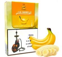 Табак для кальяна Al Fakher Banana/ Банана 50 грамм