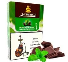 Табак для кальяна Al Fakher Chocolate with Mint / Шоколад Мята 50 грамм