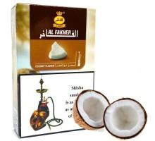 Табак для кальяна Al Fakher Coconut / Кокос 50 грамм