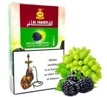 Табак для кальяна Al Fakher Grape with Berry / Виноград и Ягоды 50 грамм