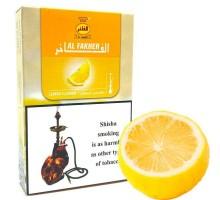 Табак для кальяна Al Fakher Lemon / Лимон 50 грамм