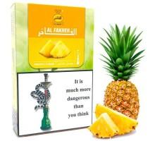Табак для кальяна Al Fakher Pineapple / Ананас 50 грамм