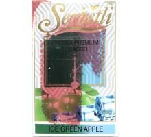 Табак для кальяна Serbetli ice Green Apple / Ледяное Яблоко 50 грамм(Потекшая пачка)