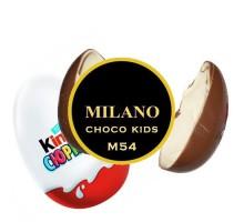 Табак для кальяна Milano Choco Kids / Шоколадный Киндер M54 100 грамм