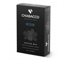 Табак для кальяна Chabacco Cactus Mix (Кактусовый Микс) Medium 50 г