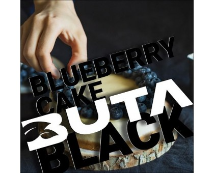 Табак для кальяна Buta Black Blueberry Cake (Черничный Пирог) 20 гр