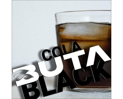 Табак для кальяна Buta Black Cola (Кола) 20 гр