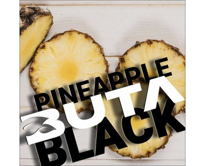 Табак для кальяна Buta Black Pineapple (Ананас) 20 гр