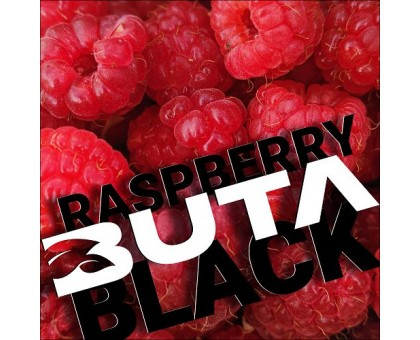 Табак для кальяна Buta Black Raspberry (Малина) 20 гр