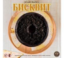 Табак для кальяна СамСварил Бисквит, 100 грамм