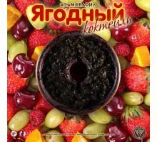 Табак для кальяна СамСварил Ягодный Коктейль, 100 грамм