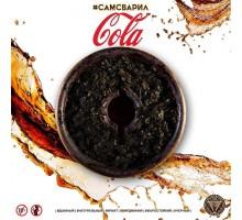 Табак для кальяна СамСварил Кола, 100 грамм
