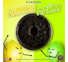 Табак для кальяна СамСварил Лимон Лайм, 100 грамм