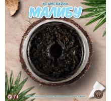 Табак для кальяна СамСварил Малибу, 100 грамм