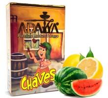 Табак для кальяна Adalya Chaves / Чейвс 50 грамм