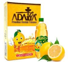 Табак для кальяна Adalya Crazy Lemon / Крейзи Лимон 50 грамм