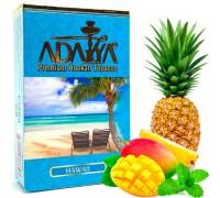 Табак для кальяна Adalya Hawaii / Гавайи 50 грамм