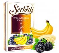 Табак для кальяна Serbetli Banana Blackberry / Банан Ежевика 50 грамм