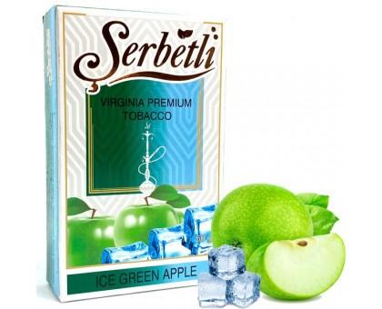 Табак для кальяна Serbetli Ice Green Apple / Ледяное Зеленое Яблоко 50 грамм
