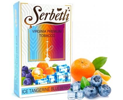 Табак для кальяна Serbetli Ice Tangerine Blueberry / Лед Мандарин Черника 50 грамм(Потекшая пачка)
