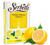 Табак для кальяна Serbetli Lemon / Лимон 50 грамм