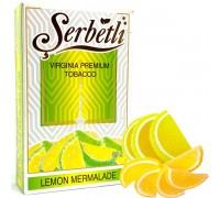 Табак для кальяна Serbetli Lemon Marmelade / Лимонный Мармелад 50 грамм