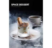 Табак для кальяна Darkside Core Line Space Dessert (Тірамісу) 100гр