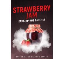Табак для кальяна  4:20 Strawberry Jam / Клубничное Варенье 100 грамм