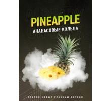Табак для кальяна 4:20 Pineapple / Ананас 25 грамм