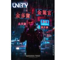 Табак для кальяна Unity Banana Twist / Банановый Чизкейк 125 грамм