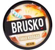 Табак для кальяна Brusko Пина Колада 50 грамм