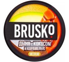 Табак для кальяна Brusko Дыня Кокос Карамель 50 грамм