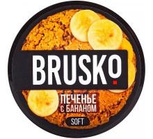 Табак для кальяна Brusko Печенье с бананом 50 грамм